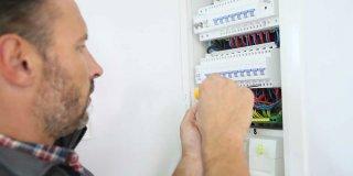 prix intervention électricien professionnel